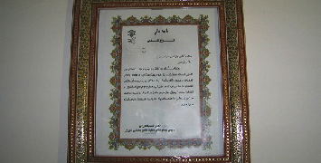 Refahi Company